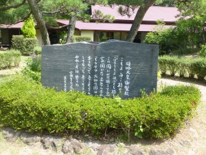 A poem by Emperor Yūryaku