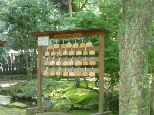 Votive plaques at the shrine to poetry in Kasuga taisha man'yōshokubutsuen.