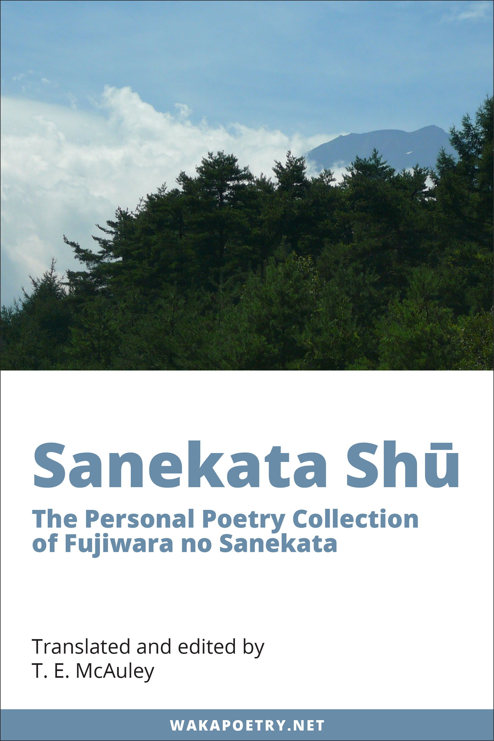 kindle books waka poetry sanekata shu cover 2500x1667 2016 11 29